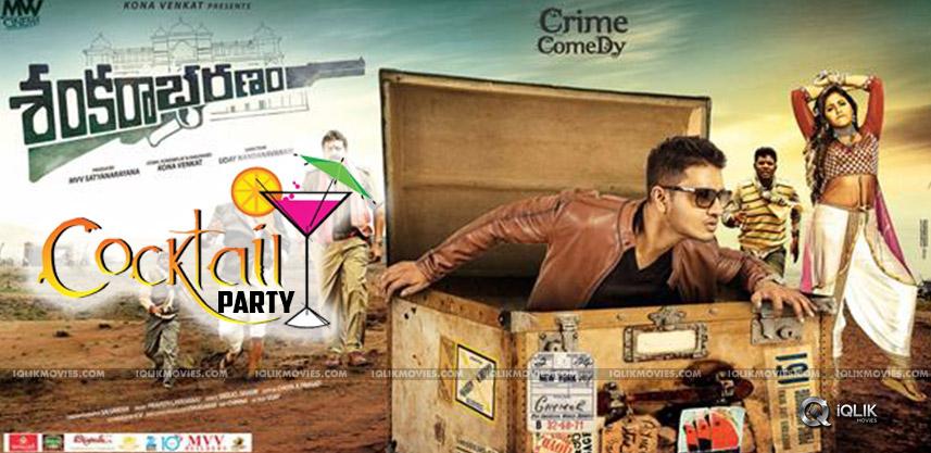 sankarabahranam-team-cocktail-party-details