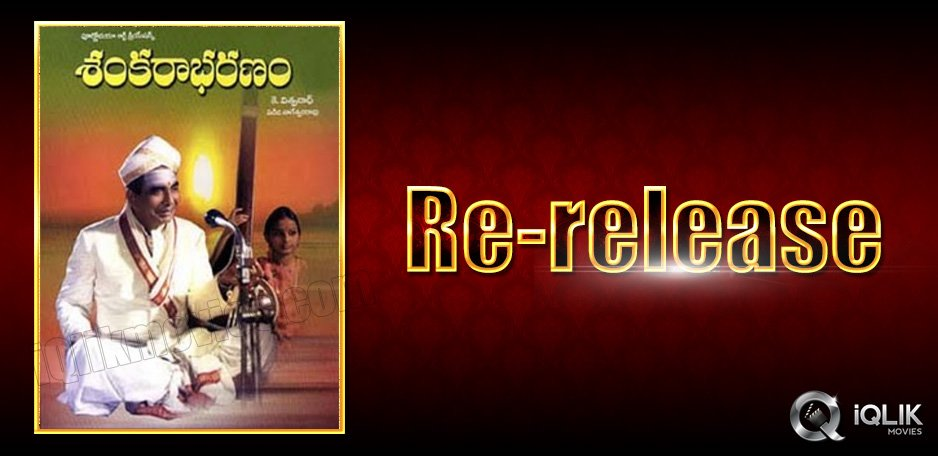 Sankarabharanam-to-re-release-in-Tamil