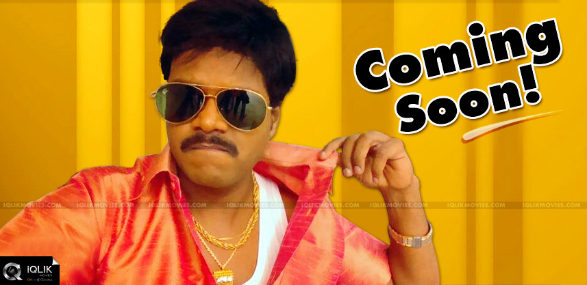 saptagiri-comedy-in-sundeep-kishan-beeruva-movie
