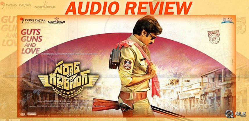 sardaar-gabbar-singh-audio-review