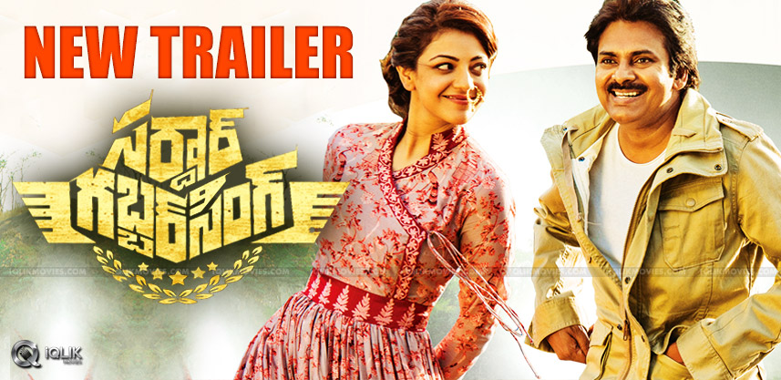 new-trailer-before-sardaar-gababr-singh-release-