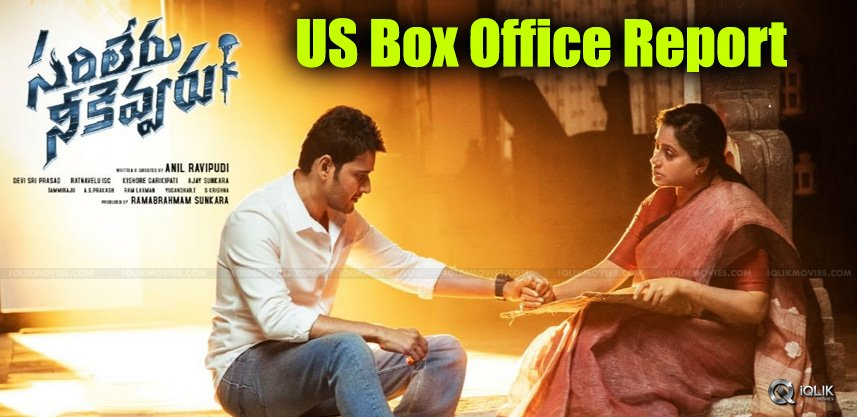 US-Box-office-Sarileru-Neekevvaru-Brings-Good-Amou