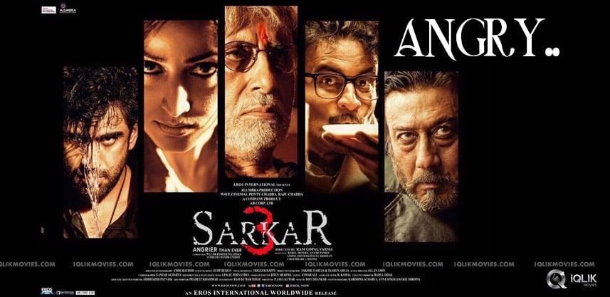 discussion-on-amitabhbachchan-sarkar3-story