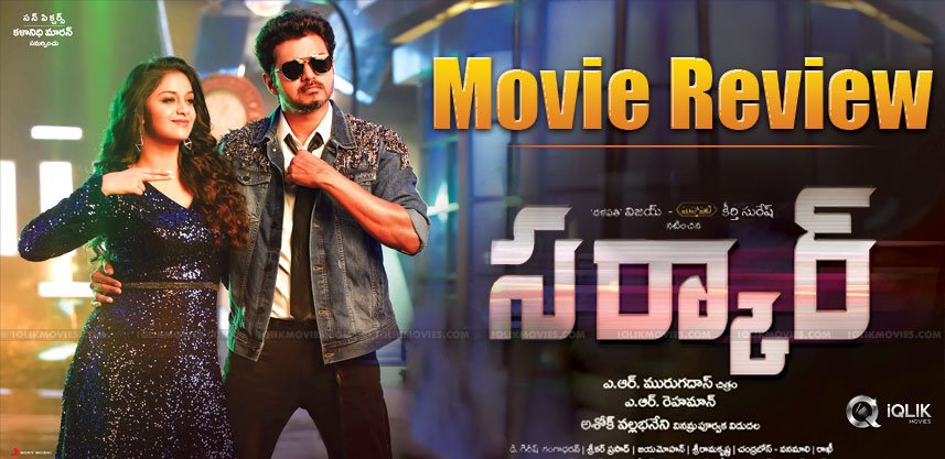 sarkar-review-rating-vijay-murugadoss