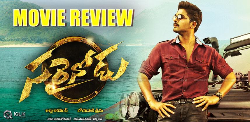 allu-arjun-sarrainodu-movie-review-ratings
