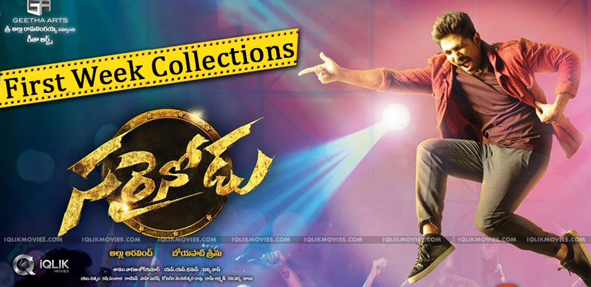sarrainodu-first-week-collections-details