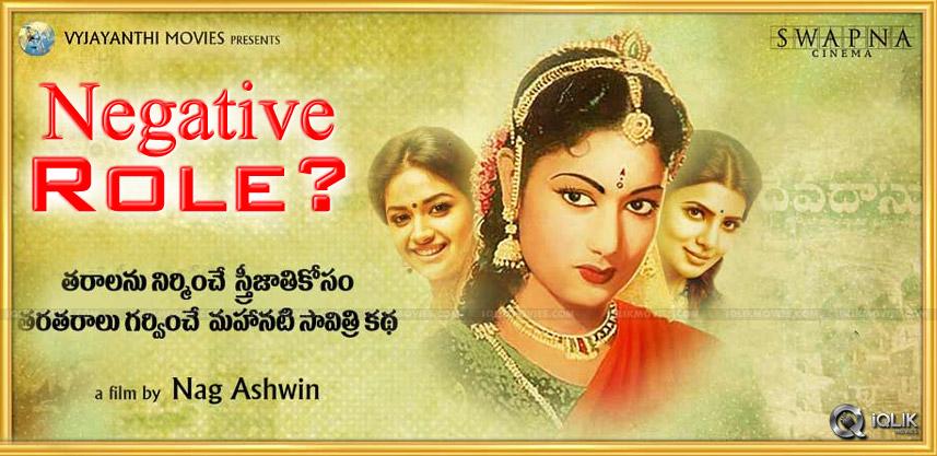 geminiganesan-role-in-mahanatisavitri-biopic