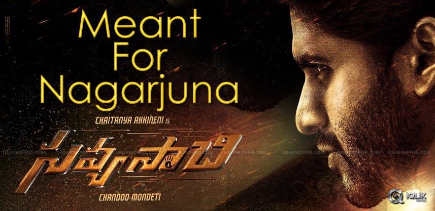 nagachaitanya-savyasachi-film-nagarjuna-details