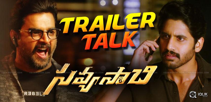 naga-chaitanya-movie-savyasachi-trailer-talk
