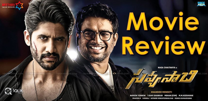 Savyasachi Review & Rating