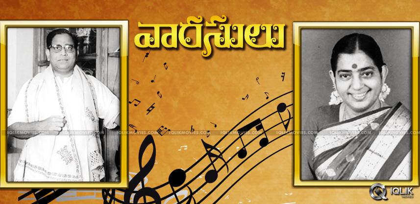 kids-of-ghantasala-psuseela-chakravarthi-manisharm