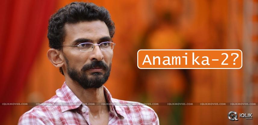 speculations-on-sekhar-kammula-doing-anamika2