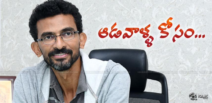Kammula Strikes At Ladies!
