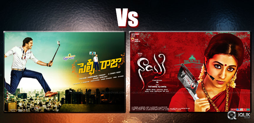 discussion-over-selfie-raja-nayaki-release-theater