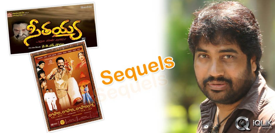 Seethayya-sequel-coming-soon