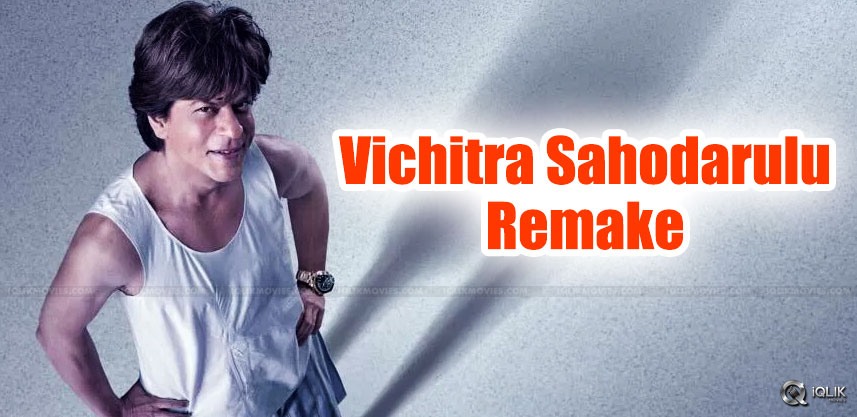 vichitra-sodarulu-remake-bollywood-shahrukh
