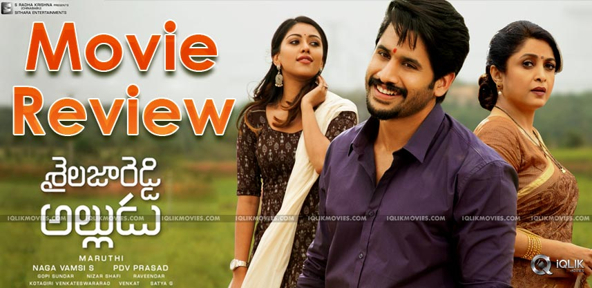 Shailaja Reddy Alludu Review & Rating
