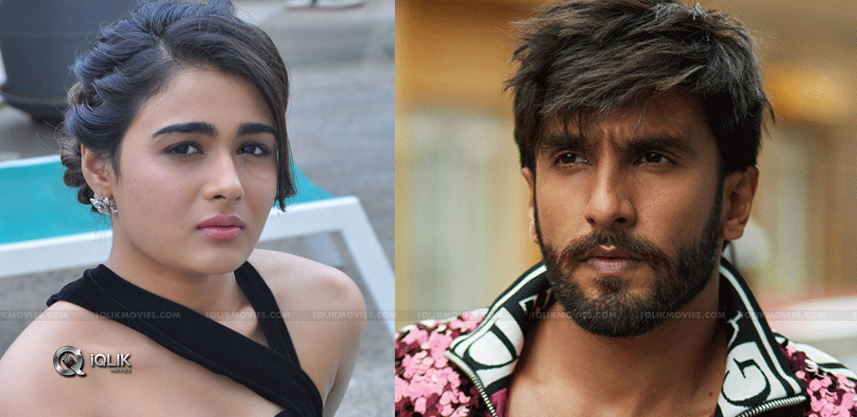 This Is How Shalini Pandey Bagged A Chance In Ranveer Singh's Next