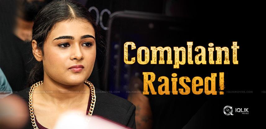 Complaint-To-Raise-Against-Shalini-Pandey-In-Produ