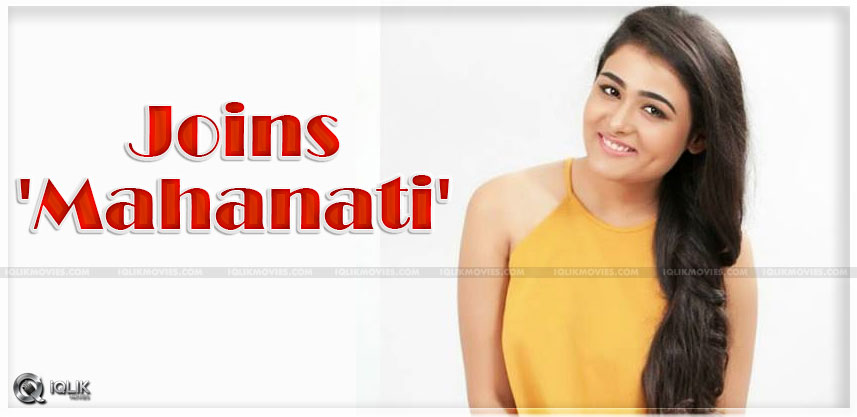 shalini-pandey-in-mahanati-movie
