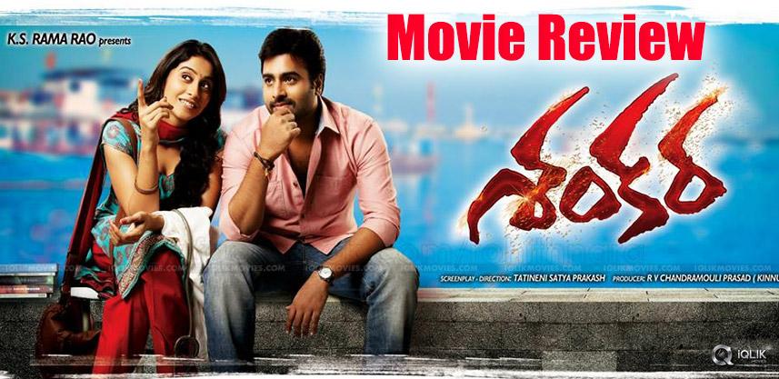 nararohit-shankara-movie-review-ratings