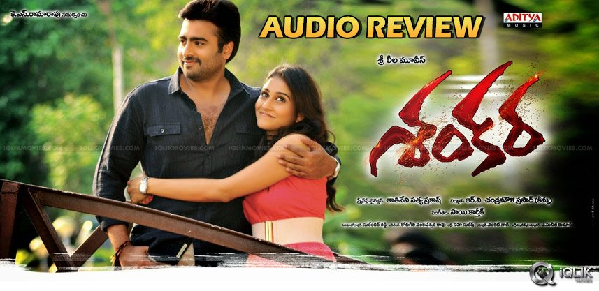nara-rohith-regina-shankara-movie-audio-review