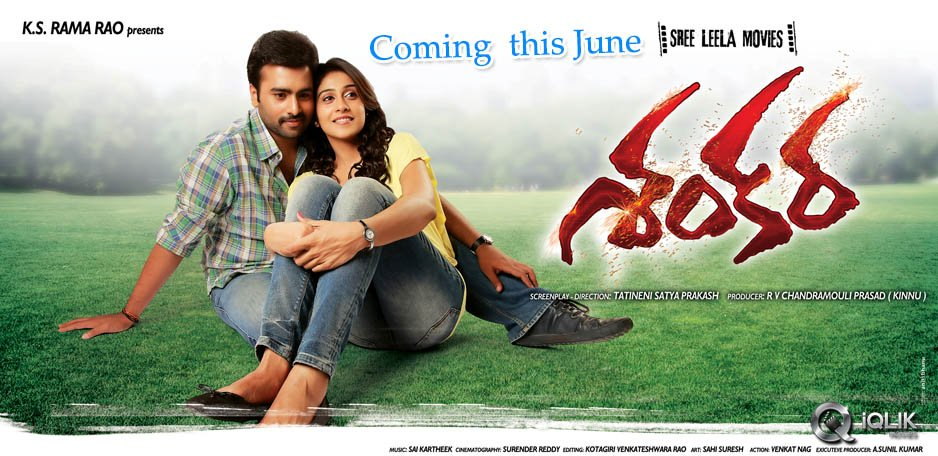 Shankara-aiming-for-June-release