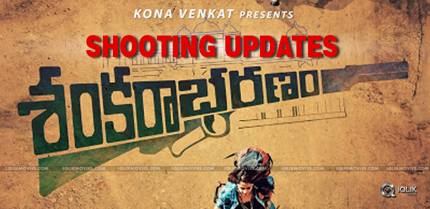 nikhil-shankarabharanam-movie-shooting-news