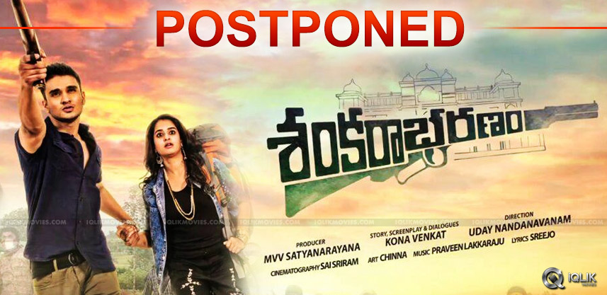 shankarabharanam-movie-release-postponed