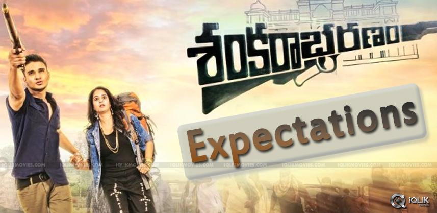shankarabbharanam-movie-gets-positive-buzz