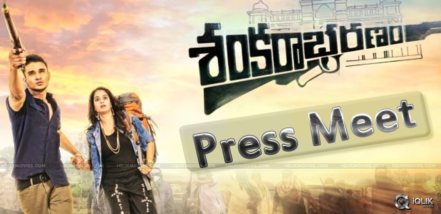 sankarabharanam-distributors-plans-for-press-meet