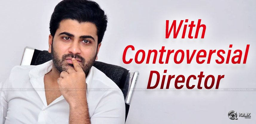 sharwanand-movie-with-dandupaalem-director