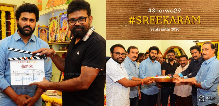 sharwanand-next-movie-titled-sreekaram