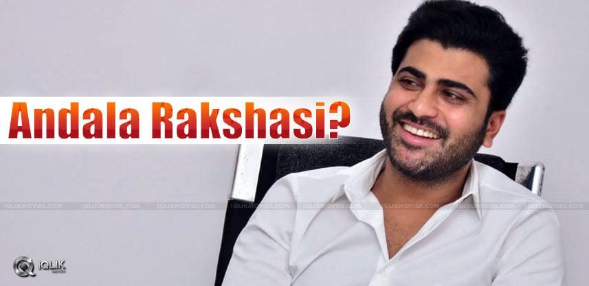 update-about-sharwanand-upcoming-andaalarakshasi