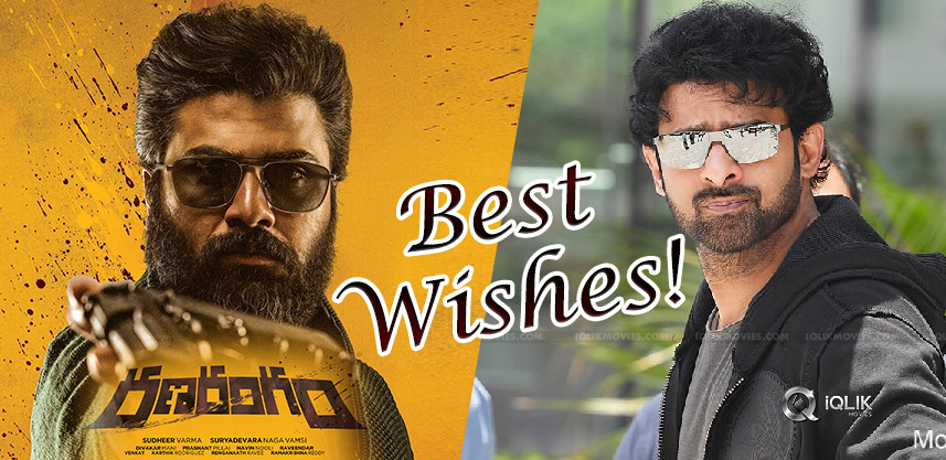 darling-prabhas-wishes-sharwanand
