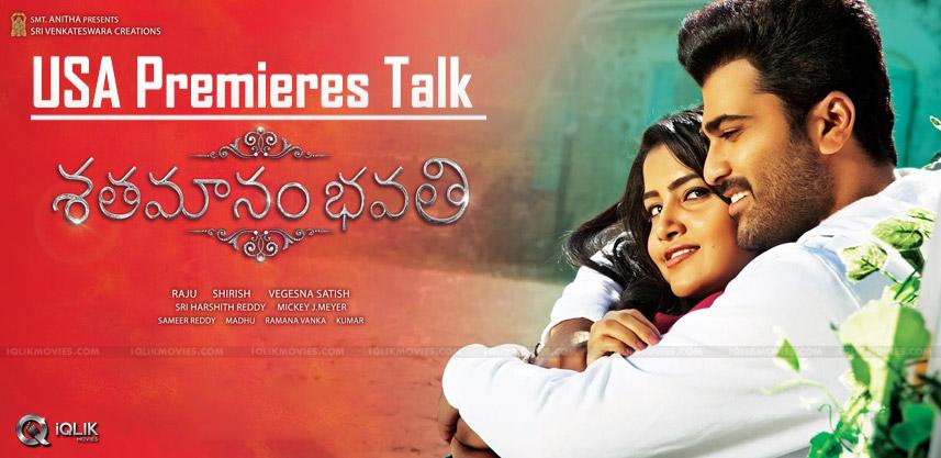 shatamanambhavati-usa-premieres-talk