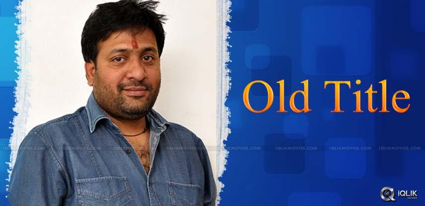 shekhar-suri-next-movie-dr-chakravarthy
