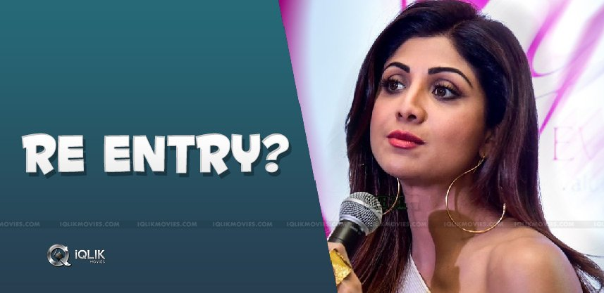 shilpa-shetty-tollywood-re-entry