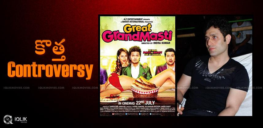 shiney-ahuja-complaint-on-great-grand-masti