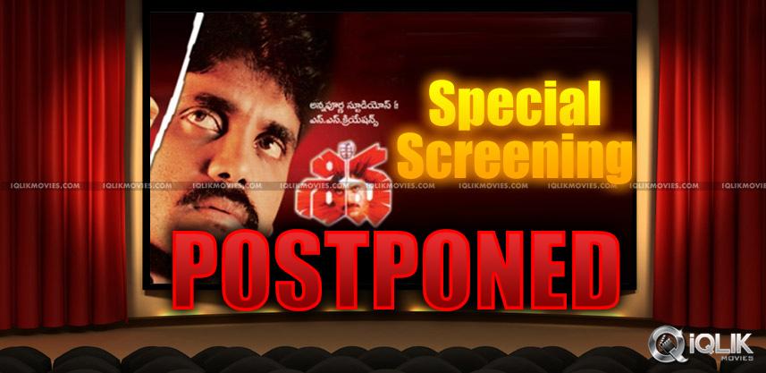 shiva-movie-special-screening-postponed-to-oct6