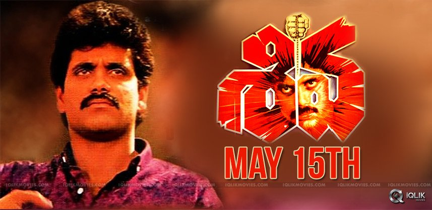 shiva-movie-re-releasing-on-15th-may-updates