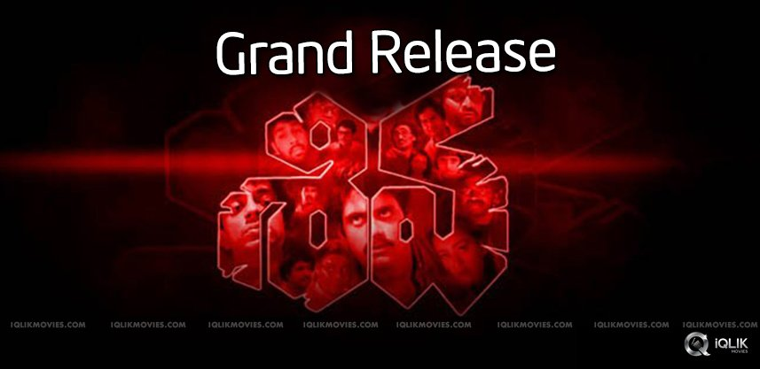 shiva-movie-re-release-update-news