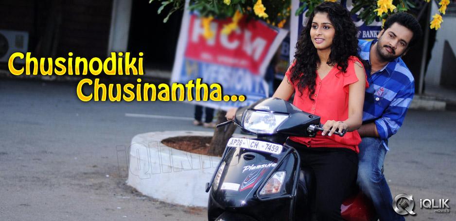 Shivaji039-s-new-film-039-Chusinodiki-Chusinantha0