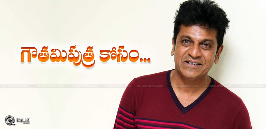 shivarajkumar-shoot-dates-gautamiputrasatakarni