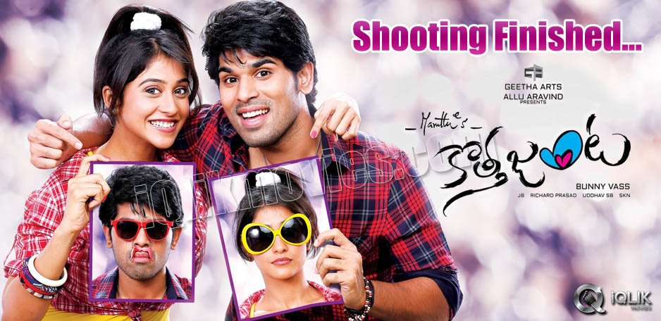 Shooting-for-Kotha-Janta-completed