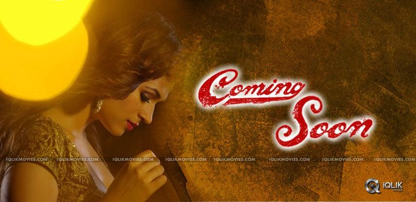 actress-shraddha-das-new-photo-shoot