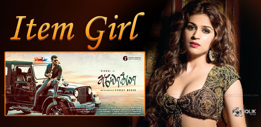 shraddha-das-item-song-in-ayogya-movie