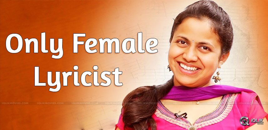 female-lyricist-in-tollywood-shreshta-details-