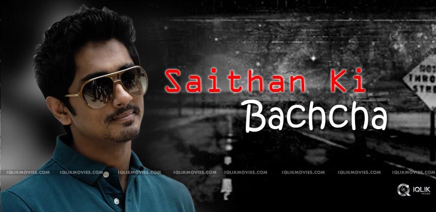 siddharth-new-film-saithan-ki-bachcha-details