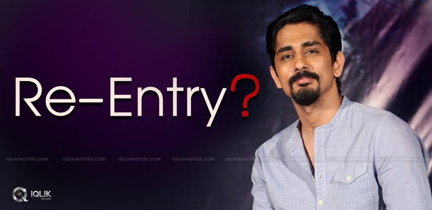 siddharth-upcoming-telugu-film-details